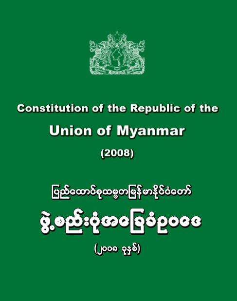 Constitutional Change and the Future for Burma - Kachinland News
